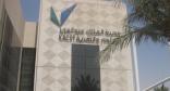 انتقادات لمدينة الملك عبدالعزيز للعلوم والتقنية لابتعاثها غير السعوديين للخارج