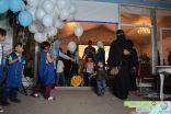مهرجان الوفاء التاسع بسيهات يحارب الأمراض المعدية والصابون الطبيعي وبهارات أم علي والكيك تقتحم الفعاليات