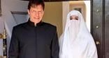 """""""نقاب"""" زوجة رئيس وزراء باكستان يخطف الأضواء"""