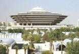 الداخلية : القبض على المطلوب للجهات الأمنية هيثم إبراهيم حسن المختار