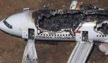 العثور على الصندوق الأسود الأول للطائرة الروسية المحطمة