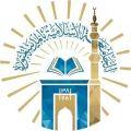 الجامعة الإسلامية بالمدينة المنورة تعلن فتح باب القبول في برامج الدراسات العليا