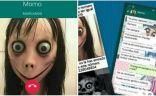 """تحذير إلكتروني من انتشار """"لعبة الانتحار"""" MOMO"""