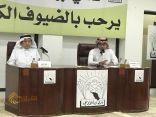 وسط حضور كبير الدكتور عثمان الصيني يفند افعال  قطر على مدى ١٢٠عام