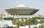 وزارة الداخلية: القصاص تعزيراً لمقيم قام بتهريب المخدرات