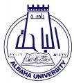 على كأس جامعة الباحة .. مسابقة الخيل العربية تنطلق الجمعة