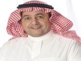 رسمياً.. داود الشريان رئيساً تنفيذياً لهيئة الإذاعة والتلفزيون