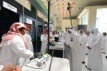 """افتتاح الملتقى العلمي التاسع بجامعة """"المؤسس"""" بمشاركة 3233 طالبا"""