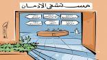 أبرز الكاريكاتيرات حول المخدرات والإدمان