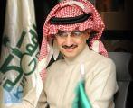 «الوليد بن طلال الخيرية» تتبرع بمولدات كهربائية لـ 3 هجر في الرياض
