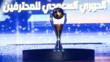 إحصائيات الدور الأول من دوري الأمير محمد بن سلمان للمحترفين