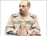 قائد قوة جازان : جاهزون لأسواء الاحتمالات وقبضنا على متسللين حوثيين حاولوا الدخول للمملكة
