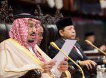 خادم الحرمين في كلمة له بمجلس النواب الإندونيسي : التحدياتِ التي تواجهُ أمتنَا تستدعي أن نقفَ صفاً واحداً