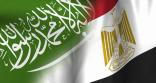 المملكة تهنئ مصر بنجاحها في تعويم السفينة الجانحة