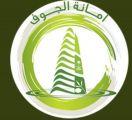 """أمين الجوف يقرر لفت نظر الموظف المسؤول عن تغريدة مباراة """"النصر والتعاون"""""""
