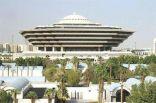 وزارة الداخلية تصدر بياناً حول استشهاد الرقيب عبدالله السبيعي في الطائف