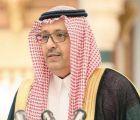 أمير منطقة الباحة يكافئ نادي العين بمبلغ 10 آلاف ريال