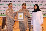 مستشفى القوات المسلحة بقاعدة الملك عبدالعزيز الجوية بالظهران يحصل على شهادة الاعتماد من اللجنة الدولية المشتركة لمعايير الجودة الطبية وسلامة المرضى ( JCI)