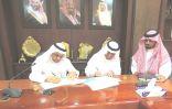 تعليم الرياض يوقع اتفاقية لدعم تأهيل الأسر المنتجة وتسهيل عملها في المقاصف المدرسية