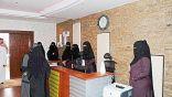 """25 شابة سعودية يقدمن الخدمة لموقوفي سجن الحاير وأسرهم بفندق """"البيت العائلي"""""""