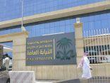 """""""النيابة العامة"""" توضح عقوبة من ينتحل صفة رجال الأمن والحالات المشددة لها"""