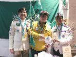 كشافة المملكة تختتم مشاركتها بالمخيم الكشفي العالمي للشباب في كوريا