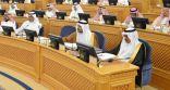 """""""الشورى"""" يوافق على نظام حماية المبلغين والشهود والخبراء والضحايا"""