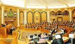 أمر ملكي بتعيين 7 أعضاء جدد في مجلس الشورى بينهم 3 وزراء سابقين