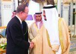 بان كي مون: الملك سلمان أنجز في 10 أيام ما ينجزه القادة الجدد في 100 يوم