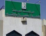 """"""" كبار العلماء"""" قتحام قوات الاحتلال للمسجد الأقصى"""