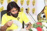 حسين عبدالغني يوقع عقده مع أحد