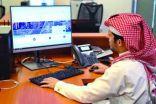 عقوبة الموظف المتغيب عن أول يوم عمل بعد إجازة العيد