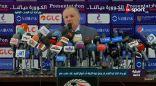 اتحاد الكرة يكشف أسباب إلغاء ودية الإمارات: 4 أسباب بينها محمد صلاح