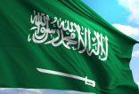 المملكة .. ثقل عالمي وصمام أمان