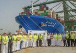 ميناء الملك عبدالعزيز بالدمام يستقبل أكبر سفينة حاويات في تاريخه