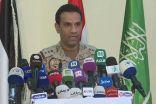 قيادة القوات المشتركة للتحالف تحالف دعم الشرعية في اليمن : قوات الدفاع الجوي للتحالف تعترض صاروخين باليستيين أطلقتهما المليشيا الحوثية تجاه المملكة