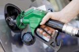 """""""بلومبيرغ"""": السعودية ربما تزيد أسعار البنزين في نوفمبر القادم بنسبة 80%"""
