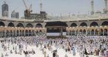وفاة حاج إندونيسي في الحرم المكي