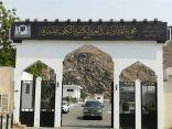 مجمع الملك عبد العزيز لكسوة الكعبة المشرفة يواصل استقبال ضيوف الرحمن