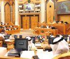 #الشورى يدرس مقترحاً لزيادة درجات سلم رواتب بند الأجور والموظفين