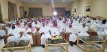 محافظ العرضيات يرعى حفل تكريم الأستاذ أحمد بن محمد آل حسن القرني