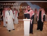 ولي العهد يطلق (رؤية العلا) .. التراث السعودي المُلهم .. وجهةٌ جديدةٌ فريدةٌ أمام العالم