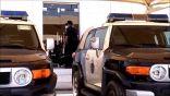 مواد متفجرة تقـتل مواطناً وتصيب زوجته وابنته بإصابات بالغة بخميس مشيط