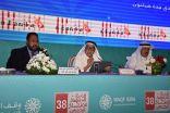 خبراء الاقتصاد الاسلامي يبحثون أبرز المواضيع المصرفية لمواكبة رؤية المملكة 2030م