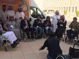 حركيّة تشارك باحتفالية شركة BAE SYSTEMS بمناسبة اليوم العالمي لذوي الإعاقة