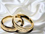 تحديد سن القاصرات من 17 سنة فما دون.. ورهن زواجهن بموافقة القضاء وشروط أخرى