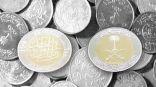 حظر بيع العملات السعودية الذهبية والفضية.. ومنع عمل غير السعوديين في توزيع المعادن الثمينة