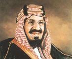 رد الملك عبدالعزيز على مرسول والده حينما طالبه بوقف التحرك نحو الرياض خوفاً على حياته؟