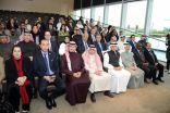 """افتتاح يوم السياحة العربي بالعاصمة البحرينية المنامة .. """"السياحة وتنمية المجتمعات المحلية """""""