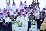 أمير منطقة مكة المكرمة يطلق قافلة ملتقى مكة الثقافي في نسختها الثانية